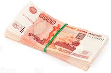 Супер предложение. %000 рублей без процентов