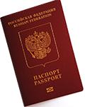 Деньги. Только паспорт